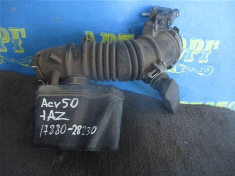 Гофра воздушного фильтра Toyota Camry ACV51 1AZ 2012