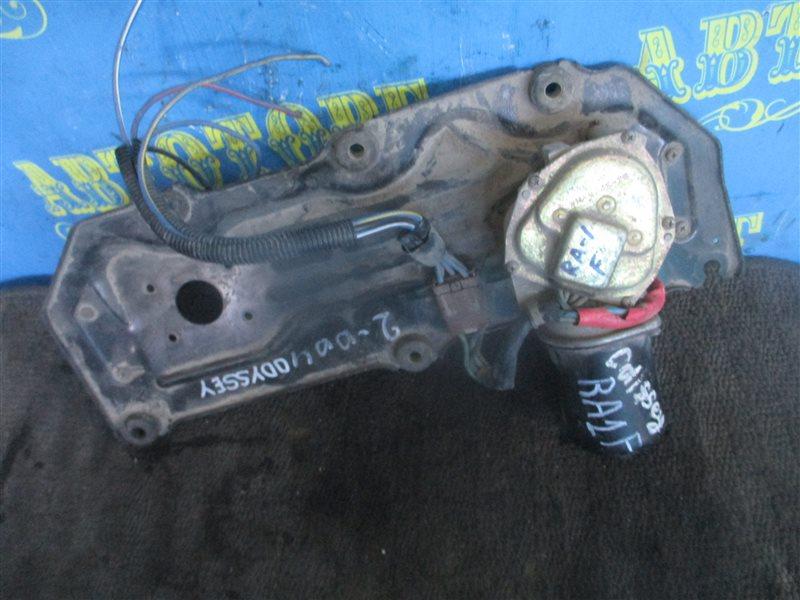 Мотор дворников Honda Odyssey RA1 передний
