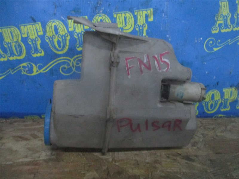 Бачок стеклоомывателя Nissan Pulsar FN15 GA15 передний