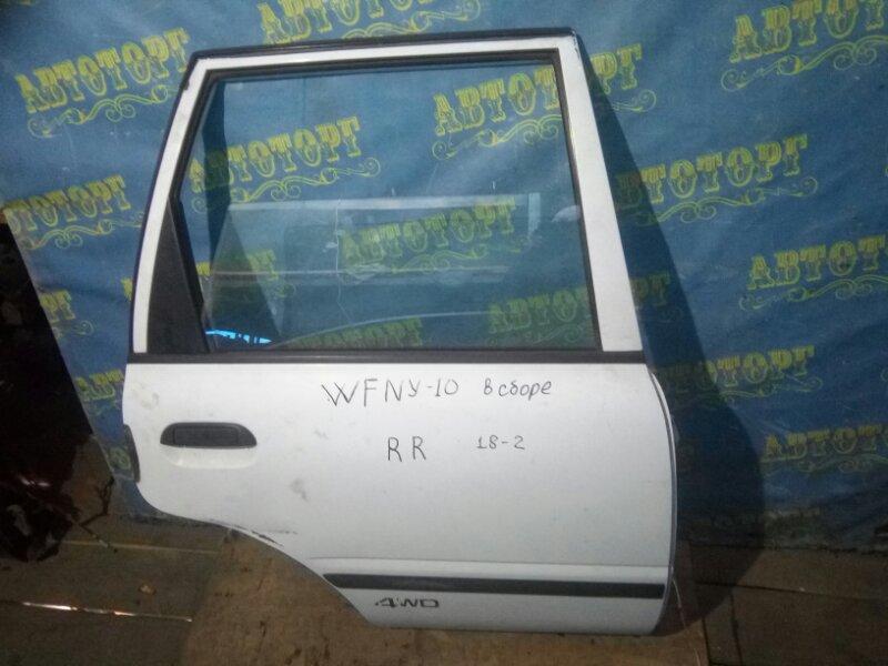 Дверь Nissan Wingroad WFNY10 GA15 1998 задняя правая