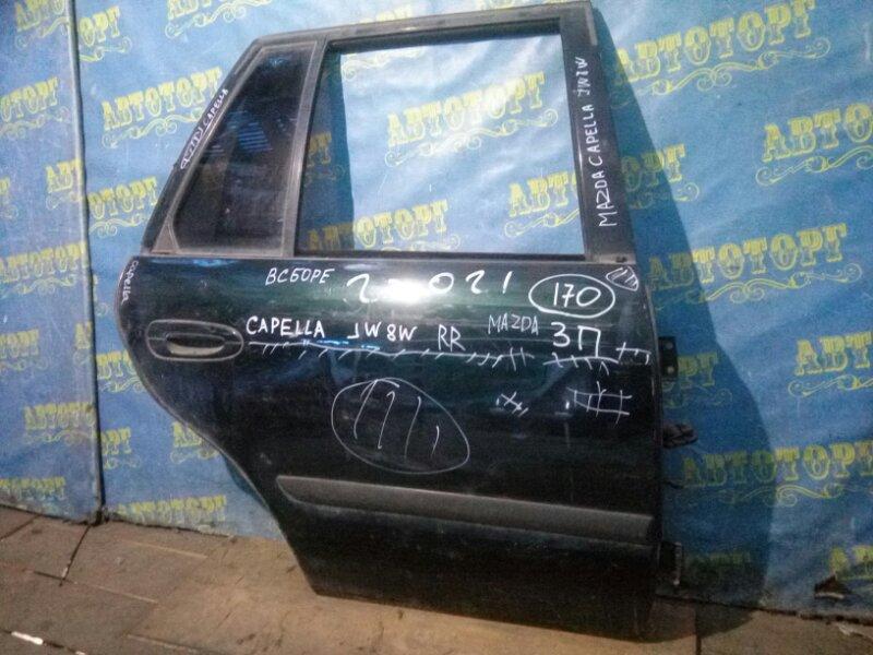 Дверь Mazda Capella GW8W задняя правая