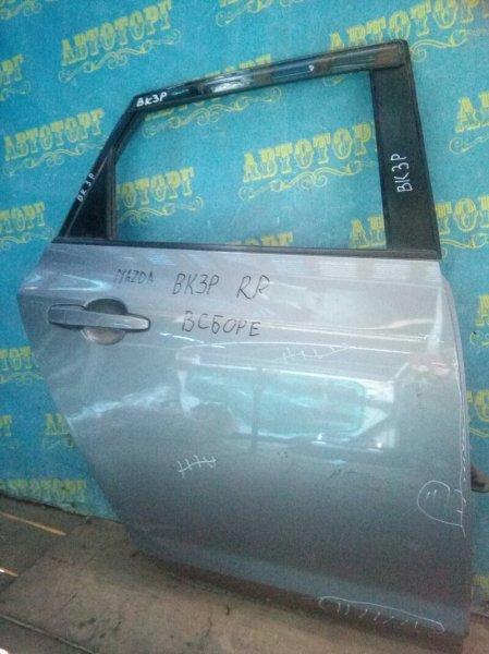 Дверь Mazda Axela BK3P задняя правая