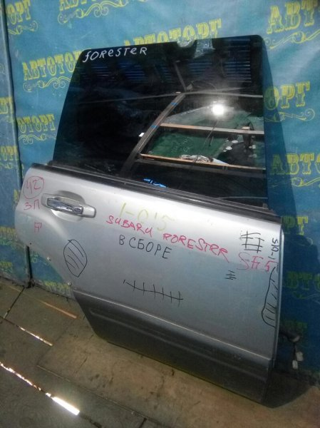 Дверь Subaru Forester SF5 задняя правая