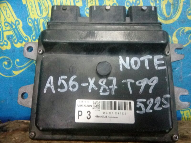 Блок управления двс Nissan Note E11 HR15