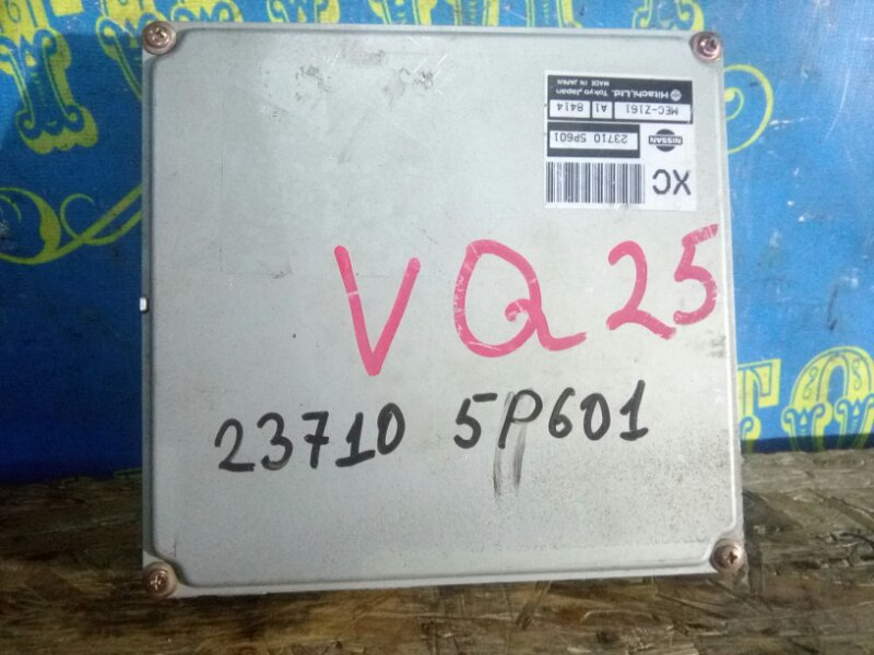 Блок управления двс Nissan Cedric MY33 VQ25