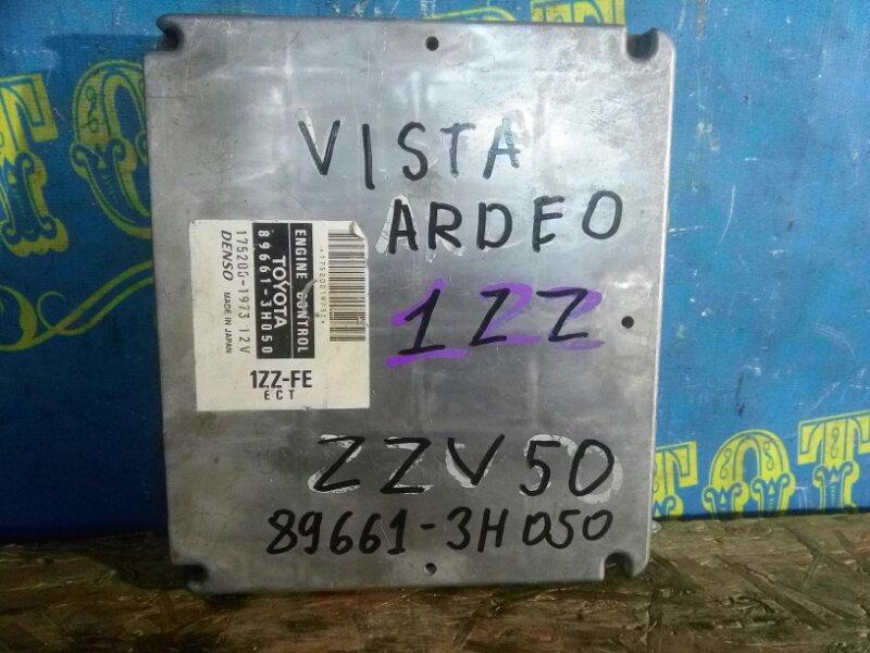 Блок управления двс Toyota Vista Ardeo ZZV50 1ZZ