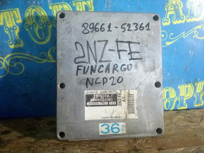 Блок управления двс Toyota Funcargo NCP20 2NZ