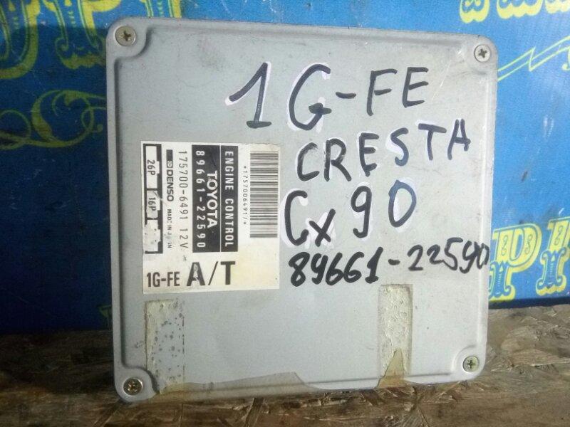 Блок управления двс Toyota Cresta GX90 1G FE