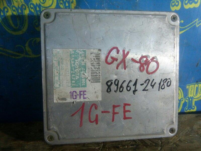 Блок управления двс Toyota Chaser GX81 1G FE