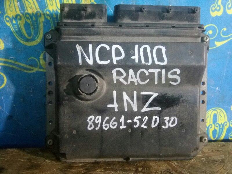 Блок управления двс Toyota Ractis NCP100 1NZ