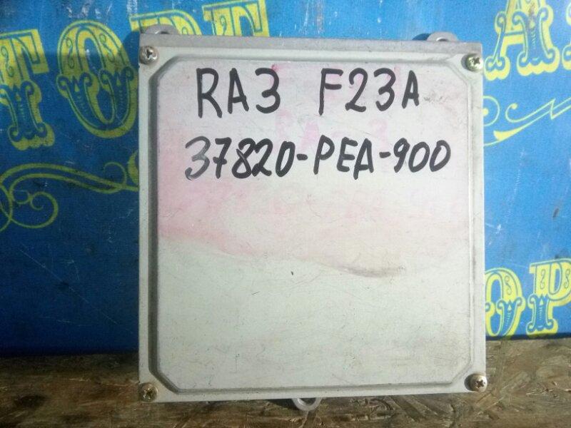 Блок управления двс Honda Odyssey RA3 F23A