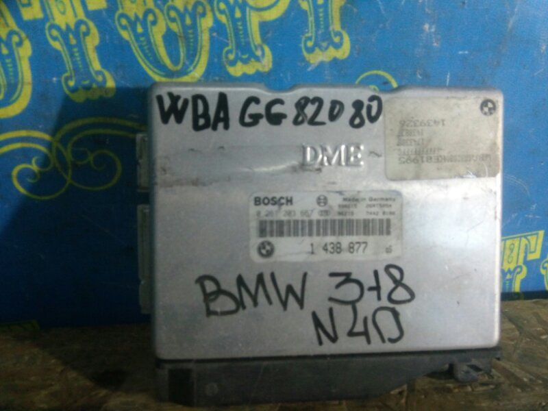 Блок управления двс Bmw 3 Series E36 M44B19