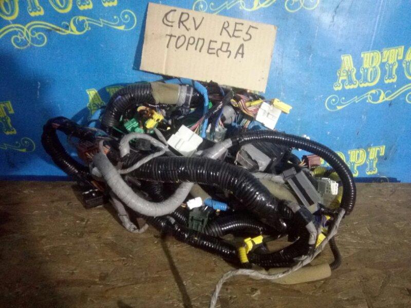 Проводка под торпеду Honda Cr-V RE5 R20A 2008