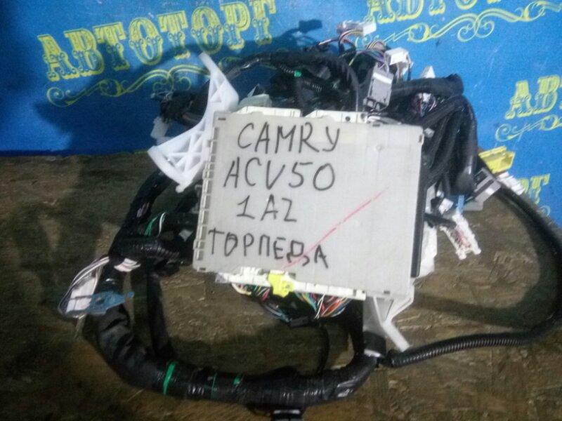 Проводка под торпеду Toyota Camry ACV51 1AZ 2012