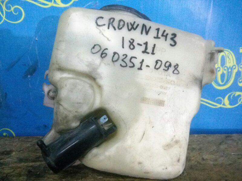 Бачок стеклоомывателя Toyota Crown JZS143 2JZGE 1993