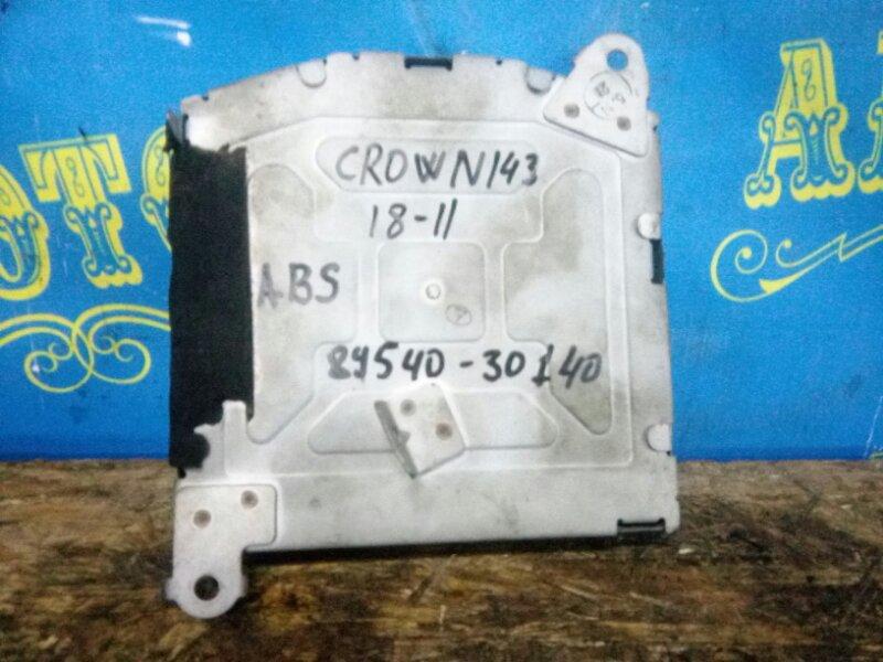 Блок управления abs Toyota Crown JZS143 2JZGE 1993