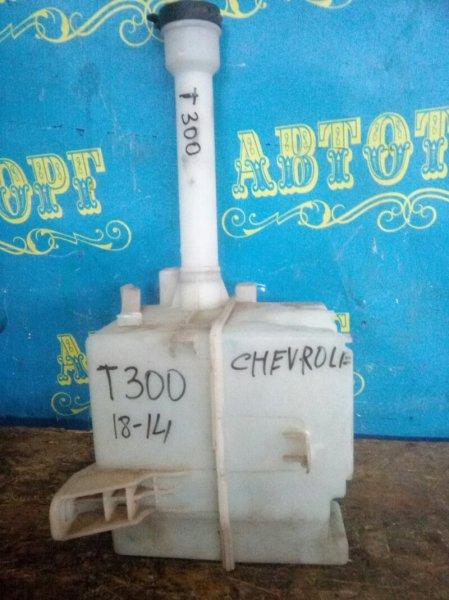 Бачок стеклоомывателя Chevrolet Aveo T300 F16D4 2012 передний