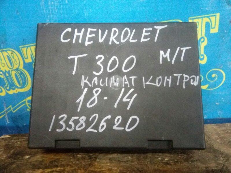 Блок комфорта Chevrolet Aveo T300 F16D4 2012