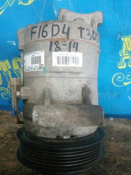 Компрессор кондиционера Chevrolet Aveo T300 F16D4 2012