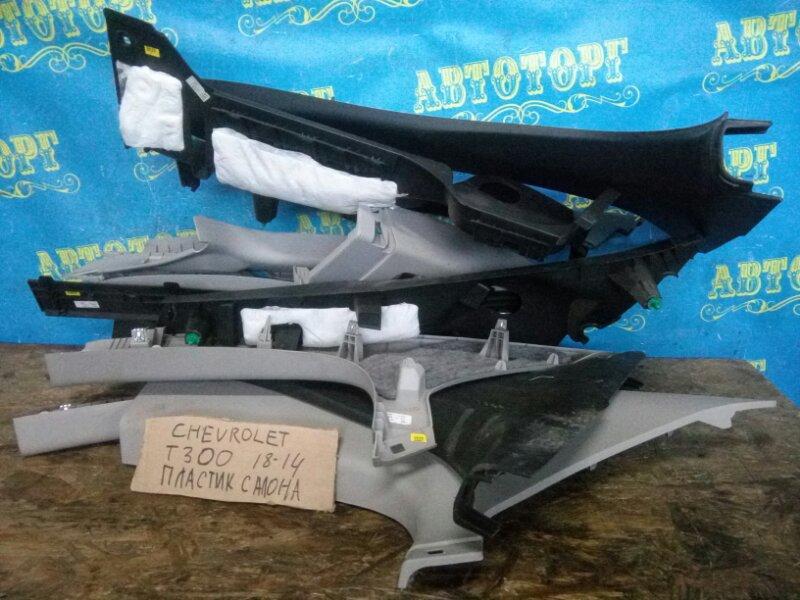 Пластик салона Chevrolet Aveo T300 F16D4 2012