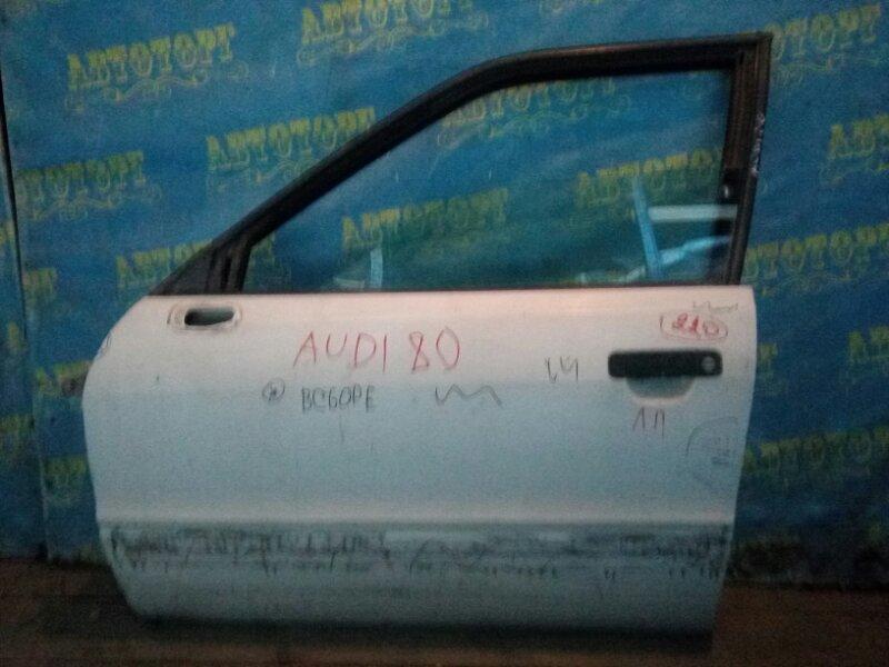 Дверь Audi 80 передняя левая