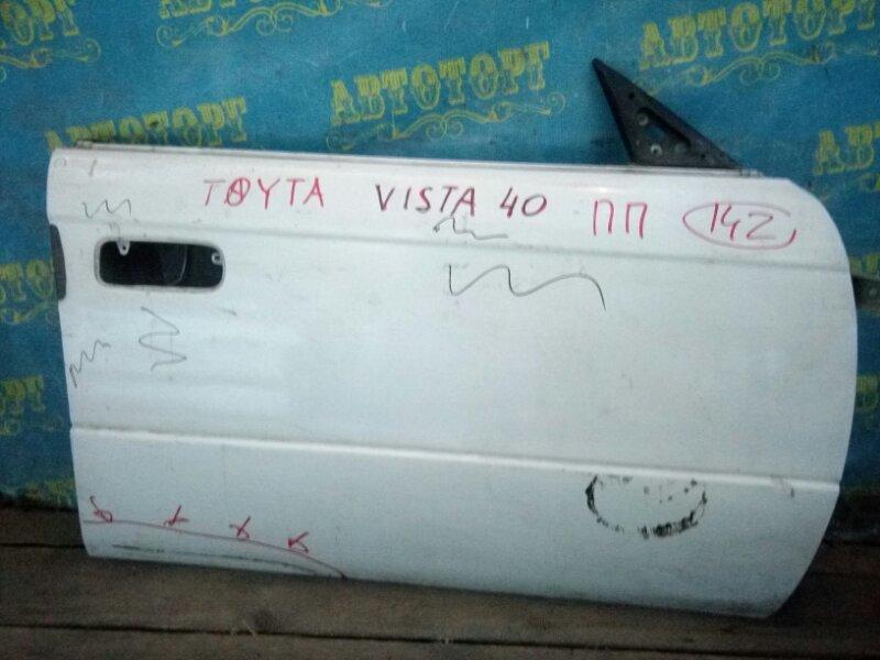 Дверь Toyota Vista SV40 передняя правая
