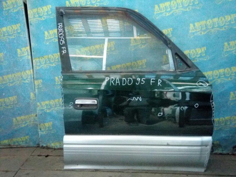Дверь Toyota Land Cruiser Prado KZJ95 1KZ передняя правая
