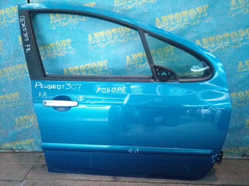 Дверь Peugeot 307 передняя правая