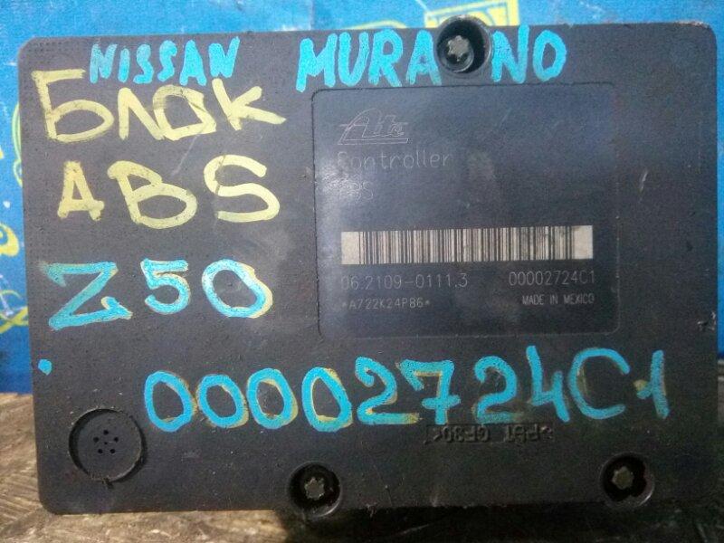 Блок abs Nissan Murano Z50 VQ35-DE 2002
