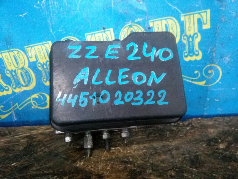 Блок abs Toyota Allion ZZT240 1ZZ