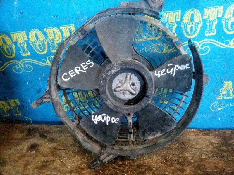 Диффузор радиатора Toyota Ceres AE101