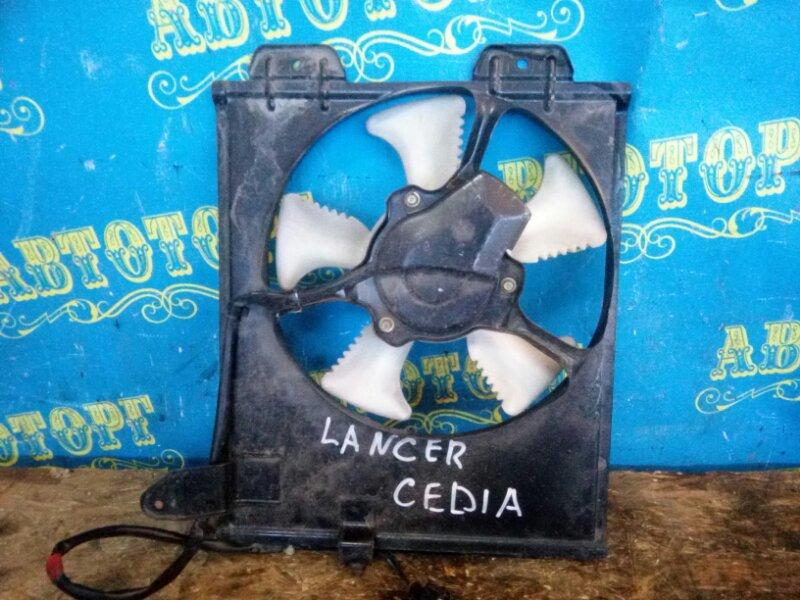 Диффузор радиатора Mitsubishi Lancer Cedia CS5W