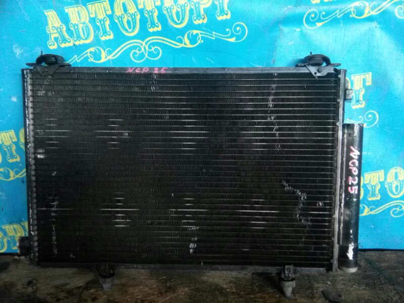 Радиатор кондиционера Toyota Funcargo NCP25