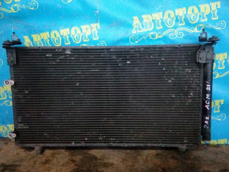 Радиатор кондиционера Toyota Ipsum ACM21 2AZ