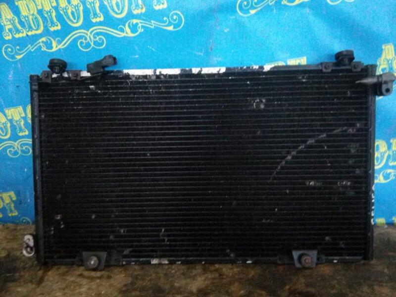 Радиатор кондиционера Toyota Celica AE100