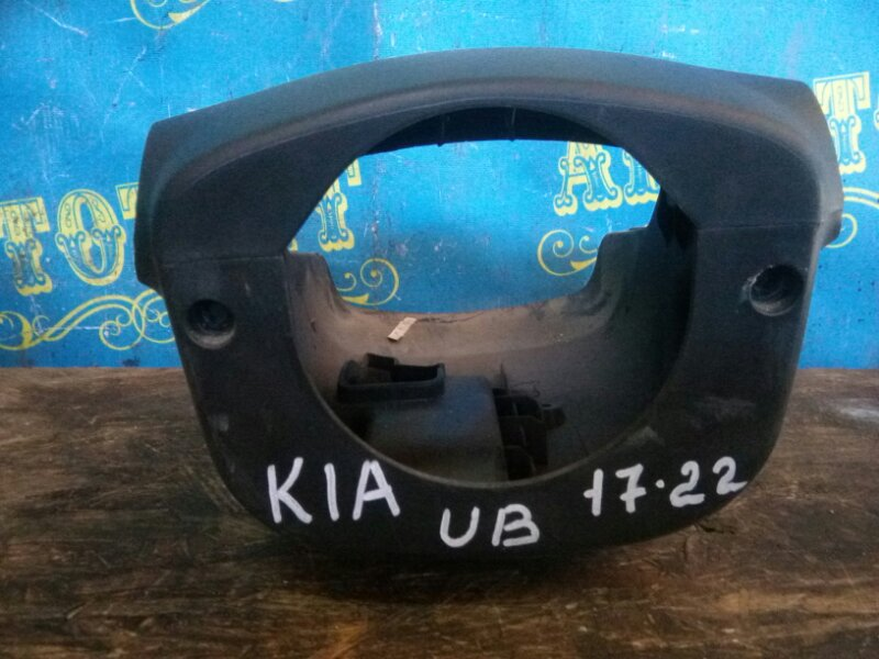 Кожух рулевой колонки Kia Rio UB G4FC 2013
