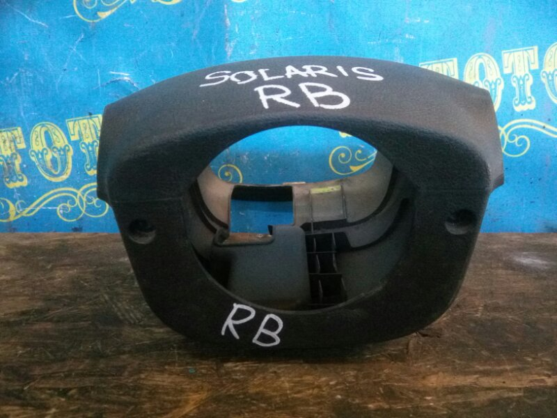 Кожух рулевой колонки Hyundai Solaris RB G4FA 2011