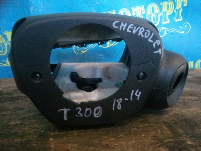 Кожух рулевой колонки Chevrolet Aveo T300 F16D4 2012