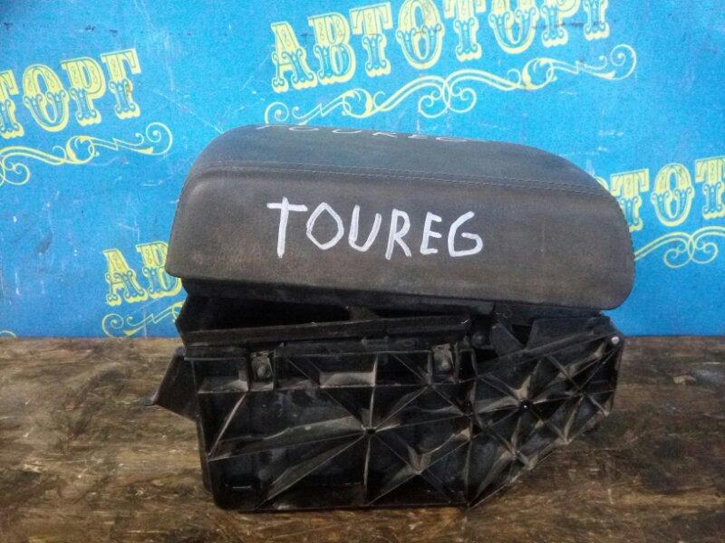 Бардачок между сиденьями Volkswagen Touareg 7L
