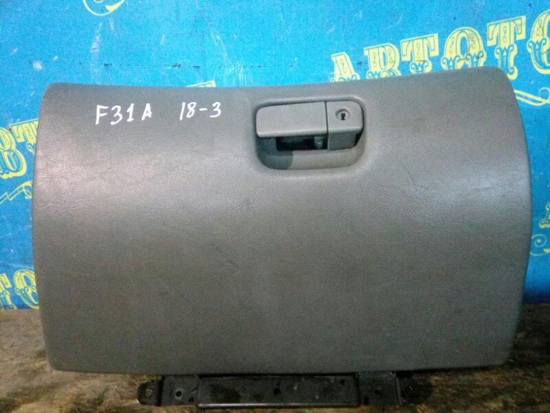 Бардачок Mitsubishi Diamante F31A 6G73 1995