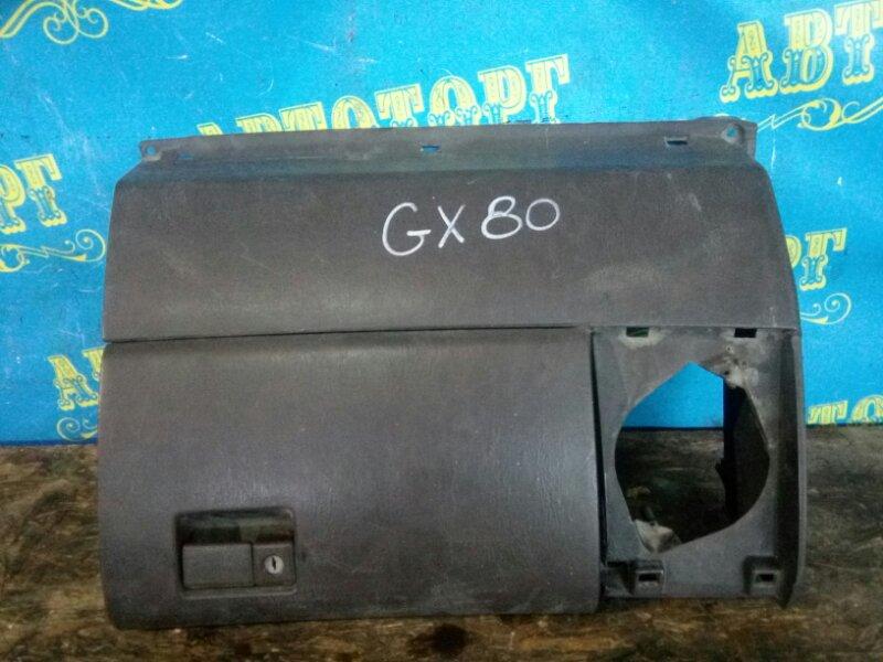 Бардачок Toyota Chaser GX81