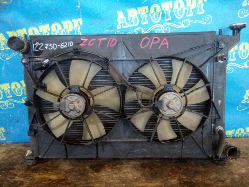 Радиатор основной Toyota Opa ZCT10 1ZZ