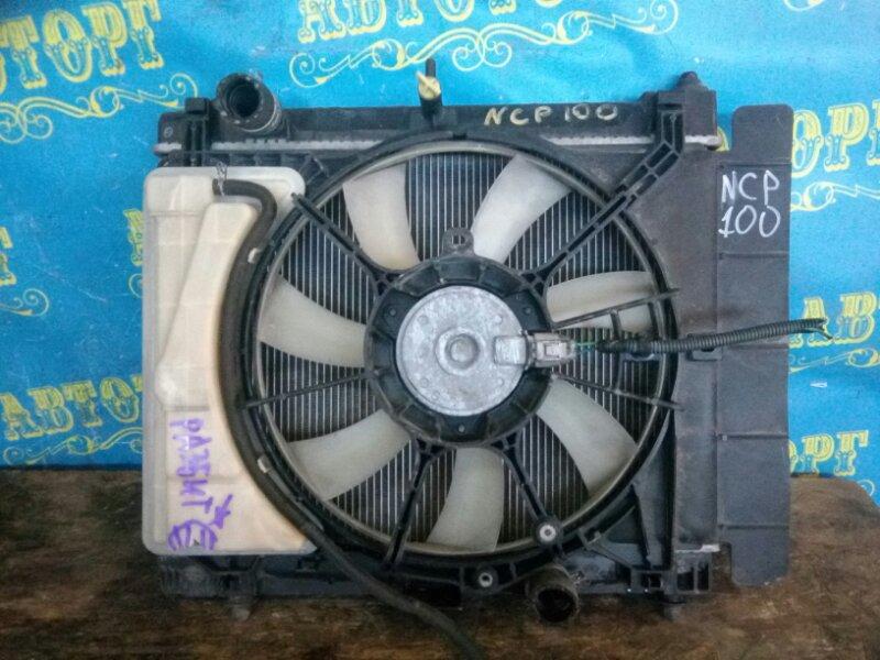 Радиатор основной Toyota Ractis NCP100 1NZ