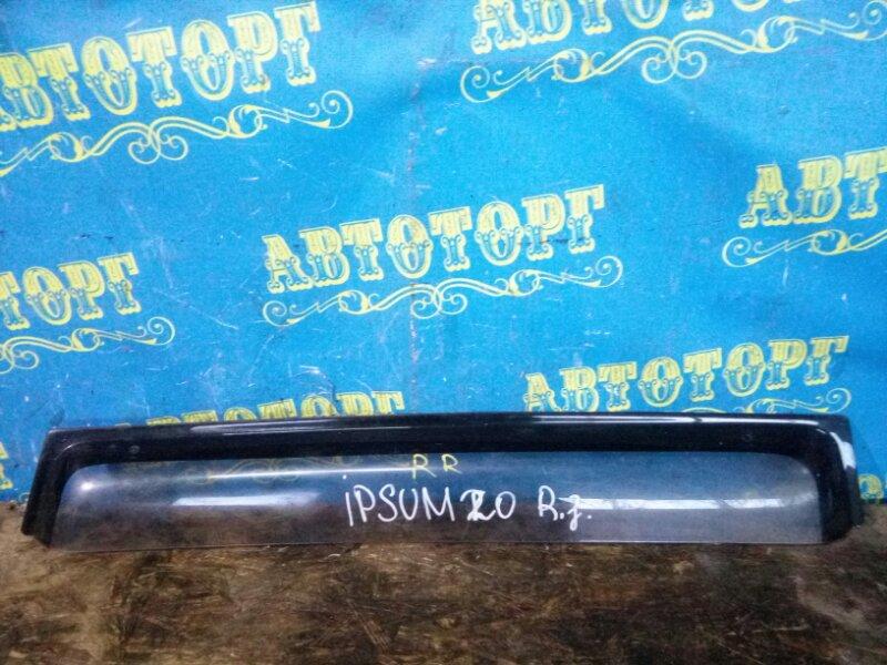 Ветровик Toyota Ipsum ACM21 2AZ задний правый