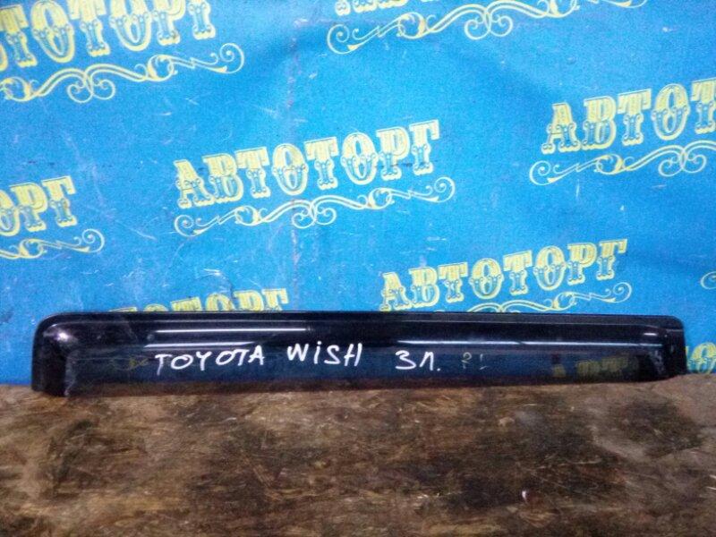 Ветровик Toyota Wish ZNE10 1ZZ задний левый