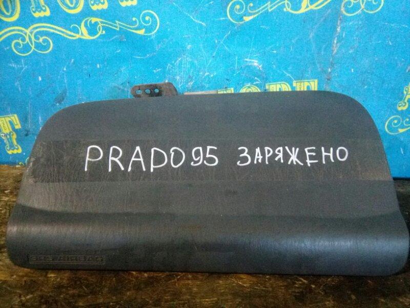 Airbag пассажирский Toyota Land Cruiser Prado KZJ95 1KZ
