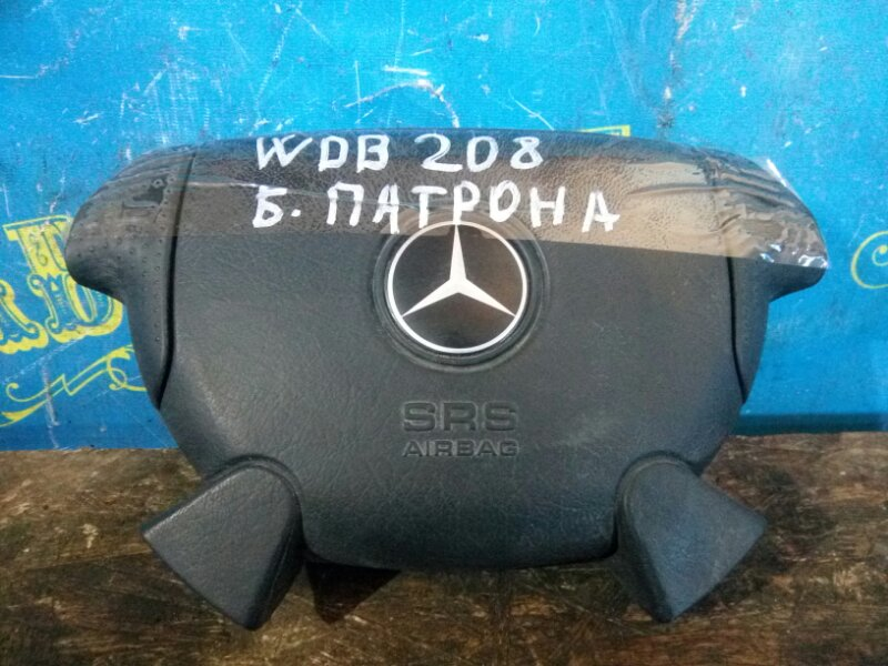 Airbag на руль Mercedes Clk-Class W208 112