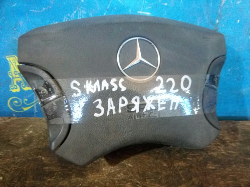 Airbag на руль Mercedes S-Class W220