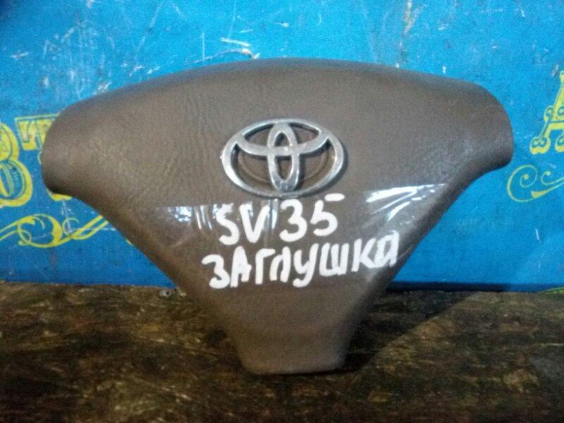 Airbag на руль Toyota Vista SV35 3S-FE 1993