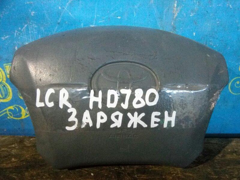 Airbag на руль Toyota Landcruiser HDJ80